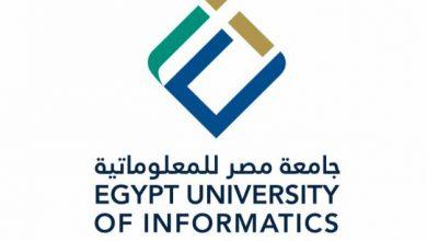 صورة الاتصالات تكشف كافة  التفاصيل بشأن الدراسة بجامعة مصر للمعلوماتية بالعاصمة الإدارية الجديدة