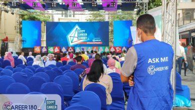 """صورة """"إيتيدا"""" راعي استراتيجي في قمة Egypt Career Summit لتأهيل الشباب لسوق العمل وتمكينهم من وظائف المستقبل"""