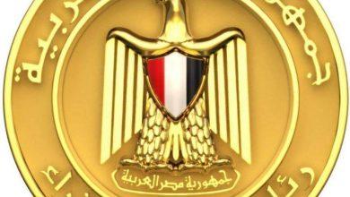 صورة مجلس الوزراء:  الخميس المقبل إجازة رسمية بمناسبة رأس السنة الهجرية