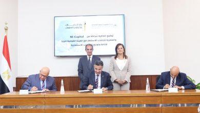 صورة وزيرا التخطيط والاتصالات يشهدان توقيع اتفاقية شراكة بين إن آي كابيتال القابضة والمصرية لخدمات الاستثمار مع الهيئة القومية للبريد