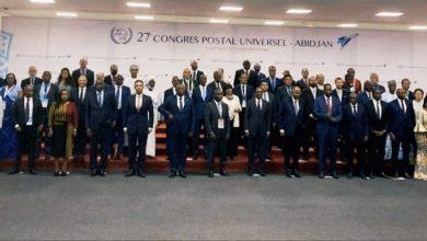 صورة البريد المصري يشارك في اجتماعات مجلس إدارة اتحاد البريد العالمي بالعاصمة الإيفوارية أبيدجان
