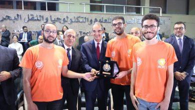 صورة بالصور .. ختام فعاليات المسابقة الرسمية للبرمجيات لطلاب الجامعات المصرية