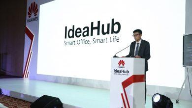 """صورة هواوي تطلق نظام آيديا هب """" IdeaHub """" الذكي الجديد لدعم التحول الرقمي ومجتمع الأعمال في مصر"""