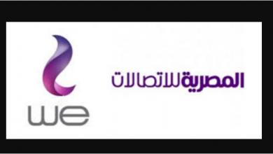 صورة المصرية للاتصالات ترحب بقرار تحديث آليات التنقل بين مقدمي خدمات الإنترنت