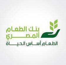 صورة دانون مصر توقع عقد شراكة مع بنك الطعام المصرى للقضاء على هدر الطعام