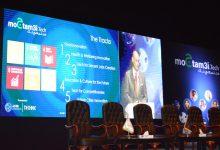 """صورة اختتام أعمال الدورة الأولي لملتقي """"مجتمعي.تك"""" بإعلان """"القاهرة للتكنولوجيا لخدمة المجتمع"""""""