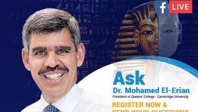 صورة البروفيسور محمد العريان في ضيافة جامعة النيل الأهلية