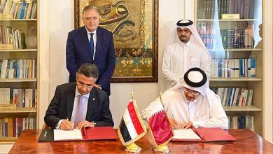 """صورة البريد المصري : خدمات مالية للمصريين بدولة قطر ضمن  اتفاقيتي تعاون مع بريد قطر .. في أولى خطوات تنفيذ اتفاق """"العلا"""""""