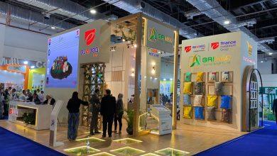 """صورة """"إي أسواق مصر"""" تنفرد بالرعاية الرقمية لمعرض """"صحاري"""" الزراعي الدولي لعام 2021"""
