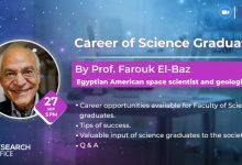 صورة عالم الفضاء والجيولوجيا فاروق الباز في ضيافة جامعة النيل الأهلية