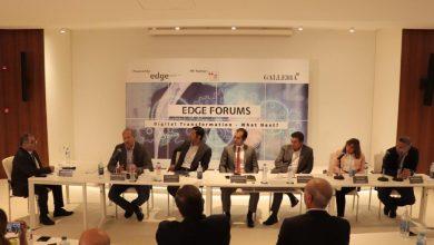 صورة ندوة التحول الرقمي ومستقبل التجارة الإلكترونية تؤكد على ضرورة البنوك الرقمية