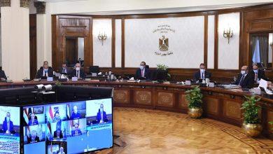 """صورة قرارات مجلس الوزراء : تعديل تشريعي هام لأساتذة الجامعات .. وإنشاء صندوق """"مصر الرقمية"""""""