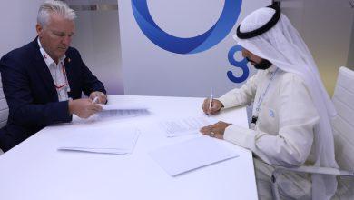 صورة «One Global» توقع اتفاقية شراكة مع «Securosys « فى مجال الأمن السيبراني وحماية الهوية الرقمية لدعم الشركات الناشئة ورواد الأعمال