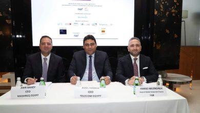 صورة المصرية للاتصالات توقع اتفاقية للحصول على قرض مشترك متوسط الأجل بقيمة ٥٠٠ مليون دولار
