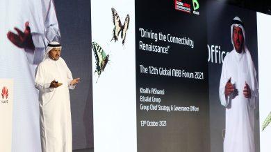 """صورة اتصالات"""" تسلط الضوء على أهمية قيادة وتمكين نهضة قطاع الاتصالات"""