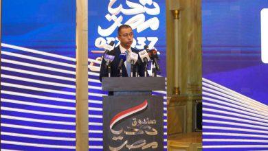 صورة مؤسسة ڨودافونمصرلتنمية المجتمع توقع شراكة مع صندوق تحيا مصر لتطوير مدارس مدينة سيدي عبد الرحمن